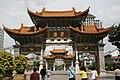 Kunming Walking Street (9964816833).jpg