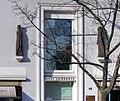 Kunsthaus Lempertz - Eingang Südseite (4059-61).jpg