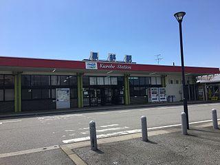 Kurobe Station Railway station in Kurobe, Toyama Prefecture, Japan