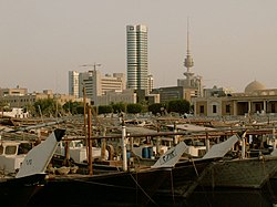 The oil boom in Kuwait converted Kuwait City from a small city to a financial hub.
