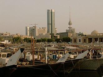 Architecture of Kuwait - Image: Kuwait city skyline