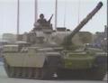 Kuwaiti chieftain tank 1981.png