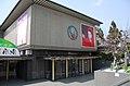 Kyoto MisoraHibari Memorial Hall.jpg