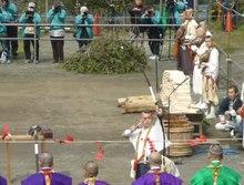 File:Kyudo - Buddhist ceremony - Mount Takao - 2016 3 13.webm