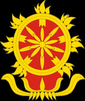 Kostrad - Insignia of Kostrad