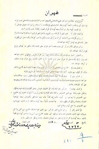Solar Hijri calendar - A Persian contract published in Tehran on April 14, 1910 which used Lunar Hijri calendar.