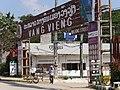 LaosVangVieng031 (32450433897).jpg