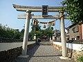 Le Temple Shintô Futagawa-hachiman-jinja - Le torii d'entrée.jpg