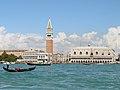 Le palais des Doges (Venise) (1734018876).jpg