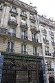 Le teinturier de l'ameublement, rue Freycinet, Paris 2014 - panoramio.jpg