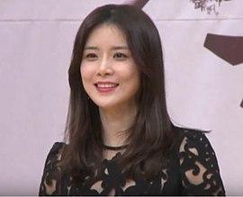 Lee yoon ji kangin randevú