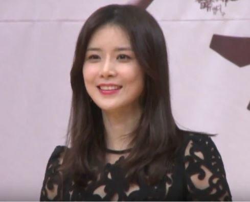 Lee Bo-young 2017