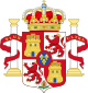 Lesser Royal Coat of Arms of Spain (1700-1868 and 1834-1930) Pillars of Hercules Variant.svg