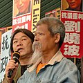 Leung Kwok-hung and Koo Sze-yiu - 2010.jpg