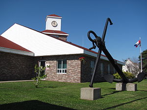 Lewisporte - Image: Lewisporte Town Hall