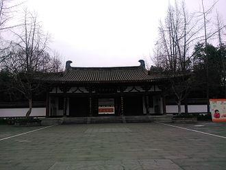 Li Bai - Li Bai Memorial Hall in Jiangyou, Sichuan