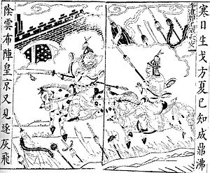 Li Jue (Han dynasty) - After Dong Zhuo's death, Guo Si and Li Jue sacked the Han capital at Chang'an. This is a Qing dynasty illustration depicting the attack.
