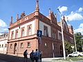 Library, Veszprém 2.JPG