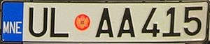 Vehicle registration plates of Montenegro - Montenegrin registration plate