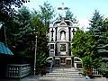Licheń -Sanktuarium widok z okolicy - panoramio (12).jpg