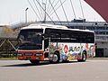 Limousine Bus 28-40750R5 Tokyo GO GO Sightseeing Bus.jpg