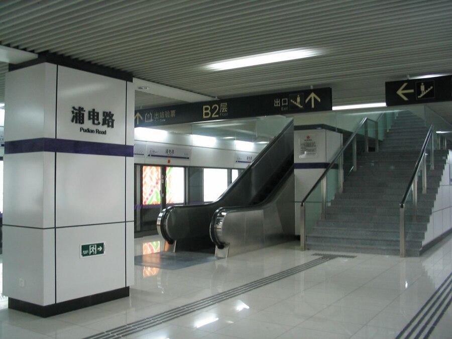 Pudian Road station (line 4)
