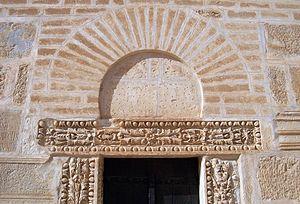 Discharging arch - Discharging arch of the door of the minaret in the Great Mosque of Kairouan, also called the Mosque of Uqba, in Tunisia.