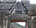 Lion gate in Mycenae.jpg