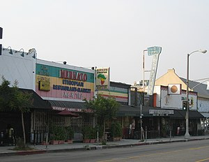 Little Ethiopia, Los Angeles - Businesses along Fairfax Avenue in Little Ethiopia