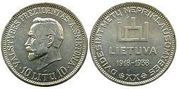 Литовская монета 1литос 1999 год стоимость купить юбилейные монеты альбом