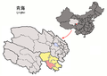 Location of Darlag within Qinghai (China).png