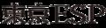 Logo Tokyo ESP.PNG