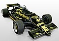 Lotus 92 Donington (retuschiert).jpg