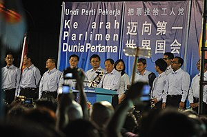 General elections in Singapore - Low Thia Khiang, Secretary-General of the Workers' Party, speaking at a rally in Sengkang during the 2011 general election