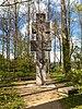 Münster, Schlossgarten, Lothringer Kreuz -- 2021 -- 7280.jpg