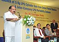 M. Veerappa Moily addressing at the launch of a novel scheme of sale of 5 kg LPG cylinders at market price with minimal documentation through Company Owned Retail Outlets (Petrol Stations) and the Inter-Company LPG.jpg