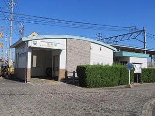 Sakabe Station Railway station in Agui, Aichi Prefecture, Japan