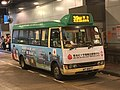 MT6977 Hong Kong Island 39M 20-09-2018.jpg