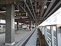 MTR Ngau Tau Kok Station.jpg