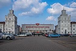 MTZ main building (Minsk) p5.jpg