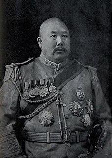 Ma Fuxiang