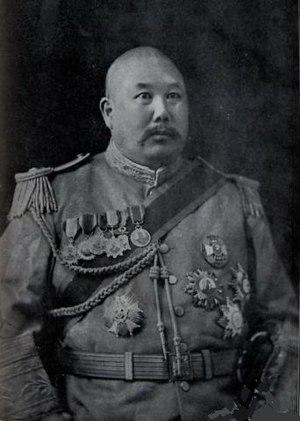 Ma Fuxiang - Lieutenant General Ma Fuxiang