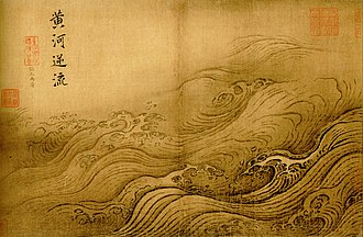 Yellow River - The Yellow River Breaches its Course by Ma Yuan (1160–1225), Song Dynasty