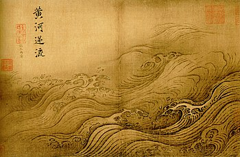 Ma Yuan - Water Album - The Yellow River Breaches its Course.jpg