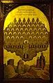 Macarius Kloster BW 12.jpg