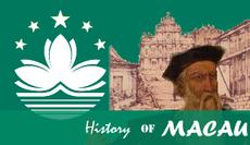 Monte Forte Macau Macau - History of Monte Forte