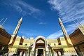 Madreseh EmamKhomeyni مدرسه امام خمینی در میدان جهاد شهر قم محل تحصیل طلاب خارجی.jpg