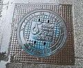 Madrid manhole cover canal de isabel ii - registro sumate ale reto del agua 2006.jpg