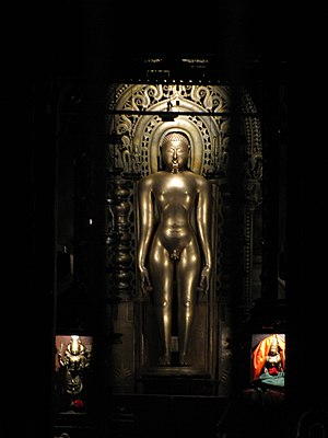 Chandraprabha - Image: Mahavir Jain Fame 1000 Pillar Temple Moodbidri