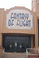 Main Entryway FOF 14Dec09 (14567519456).jpg